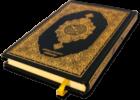 quran_PNG48